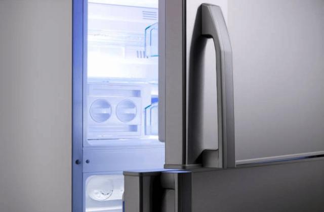 refrigerator not cold